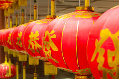 Red lamp of Chinese Stock Image