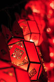 Red lantern. Decoration loi-krathong festival in Chiangmai Thailand Royalty Free Stock Images