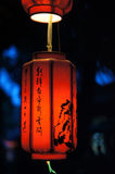 Red lantern. Red chinese lantern at night stock images