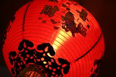 Red Lantern. Hung up during the Chinese New Year festival Royalty Free Stock Photos