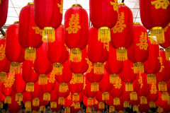 The red lantern. Above has the happy words Stock Photos