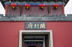 Red lantern and ancient architecture Royalty Free Stock Images