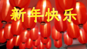 Red Lantern for Chinese New Year Celebration. Stock Photo