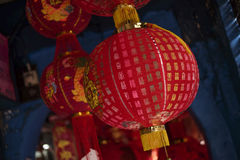 Red Lantern. Lantern for Chinese New Year in Malaysia Royalty Free Stock Photography