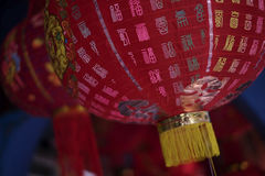 Red Lantern. Lantern for Chinese New Year in Malaysia Royalty Free Stock Photos