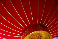 Red Lantern. Lantern for Chinese New Year in Malaysia Stock Photos