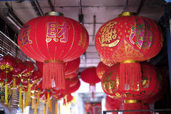 The Red Lantern for Chinese New Year. Lantern for Chinese New Year in Malaysia Royalty Free Stock Images