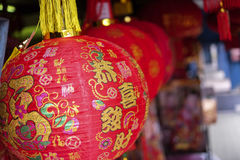 Red Lantern. Lantern for Chinese New Year in Malaysia Stock Photo