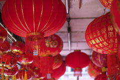 Red Lantern. Lantern for Chinese New Year in Malaysia Royalty Free Stock Images