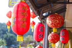 Red lantern in Chinese Yunnan village at Mae Hong Son Royalty Free Stock Images