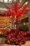 Red Lantern decoration Stock Photos
