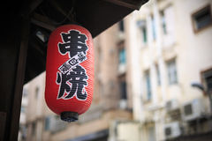 The red lantern decoration of a traditional Izakaya in Tai Hang, Hong Kong royalty free stock photos