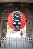 Red lantern japan zen asia Royalty Free Stock Photos
