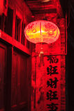 Red lantern in a street at night Royalty Free Stock Photos