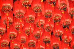 Red lantern symbolize happiness and fortune in Chinese culture. Royalty Free Stock Images