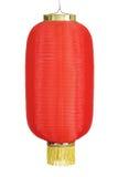 Red Lantern Stock Images