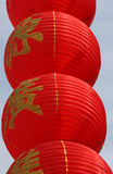 Red Lanterns. Detail of Chinese New Year red lanterns hanging from above.  Characters are part of an auspicious phrase wishing increase in wealth (in many Stock Photography
