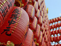 Red lanterns. For blessing are lit and arrayed like a wall at Keelung Mid-Summer Ghost Festival Royalty Free Stock Photos