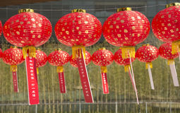 Red lanterns with chinese letters printed Royalty Free Stock Images