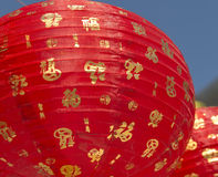 Red lanterns with chinese letters printed Royalty Free Stock Photos