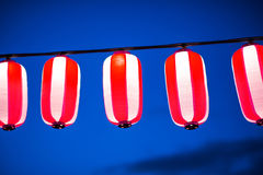 Red lanterns during Chinese new year festival, Selective Focus. royalty free stock photography