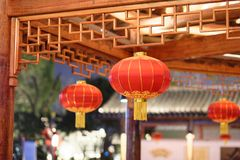Red lantern-Ruzi Pavilion Park night. Red lanterns, Chinese traditional festival supplies. Every major holiday, day celebration, many cities and towns nationwide Royalty Free Stock Photography