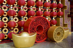 Red lanterns decorating the Chinese New Year Royalty Free Stock Photos