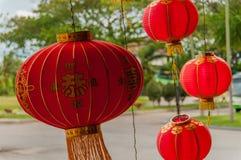 Red lanterns Hanging Decoration. Red Lanterns symbolizing Chinese New Year Royalty Free Stock Photo