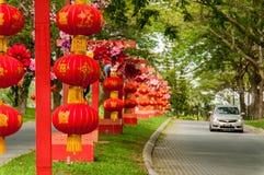Red lanterns Hanging Decoration. Red Lanterns symbolizing Chinese New Year Royalty Free Stock Image