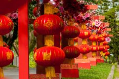 Red lanterns Hanging Decoration. Red Lanterns symbolizing Chinese New Year Stock Images