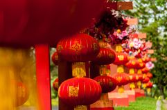 Red lanterns Hanging Decoration. Red Lanterns symbolizing Chinese New Year Stock Image