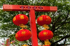 Red lanterns Hanging Decoration Royalty Free Stock Images
