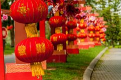 Red lanterns Hanging Decoration Stock Photo