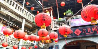 Red lanterns in Jiufen,Taiwan stock images