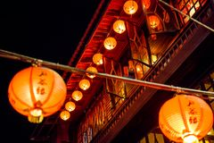 Jiufen. Red lanterns in the narrow alleys of the small town of Jiufen stock photography