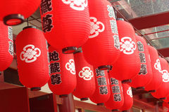 Red lanterns in the shrine. Red lanterns in the shrine Royalty Free Stock Image