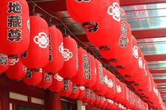 Red lanterns in the shrine. Red lanterns in the shrine at Singapore Royalty Free Stock Image
