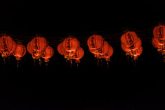 Red Lanters of Lotus Temple at Burning Man 2015 Royalty Free Stock Images