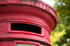 Red letterbox Royalty Free Stock Photos