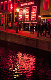 Red light district in Amsterdam stock image