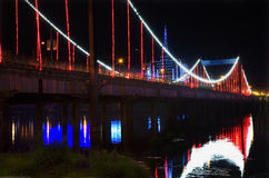 Red Lights Jiangqun Bridge Fushun Liaoning China Royalty Free Stock Photo