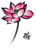 Red lotus in chinese painting style. With simple line. Chinese Chinese character He(Lotus&#x29 Stock Photography
