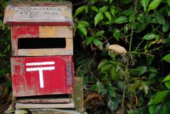Red mailbox Stock Image