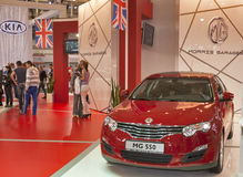 Red MG 550 car model on display Stock Photo