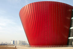 Red modern cup-shaped building Royalty Free Stock Photos