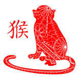 Red monkey with chinese hieroglyph Stock Photo