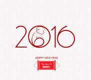 Red Monkey clinging to a circle. Vector element for New Years design Stock Image
