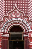Red mosque of Colombo in Sri Lanka Stock Photography