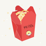 Red open box with chinese food Stock Image