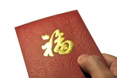 Red Packet. Giving out a red packet,  isolated on white Stock Photos